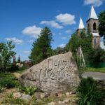 Парк памяти в камне, Рубежевичи