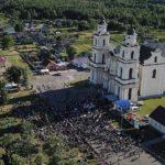 Поломники в Будславе