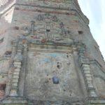 Стены смолянского замка