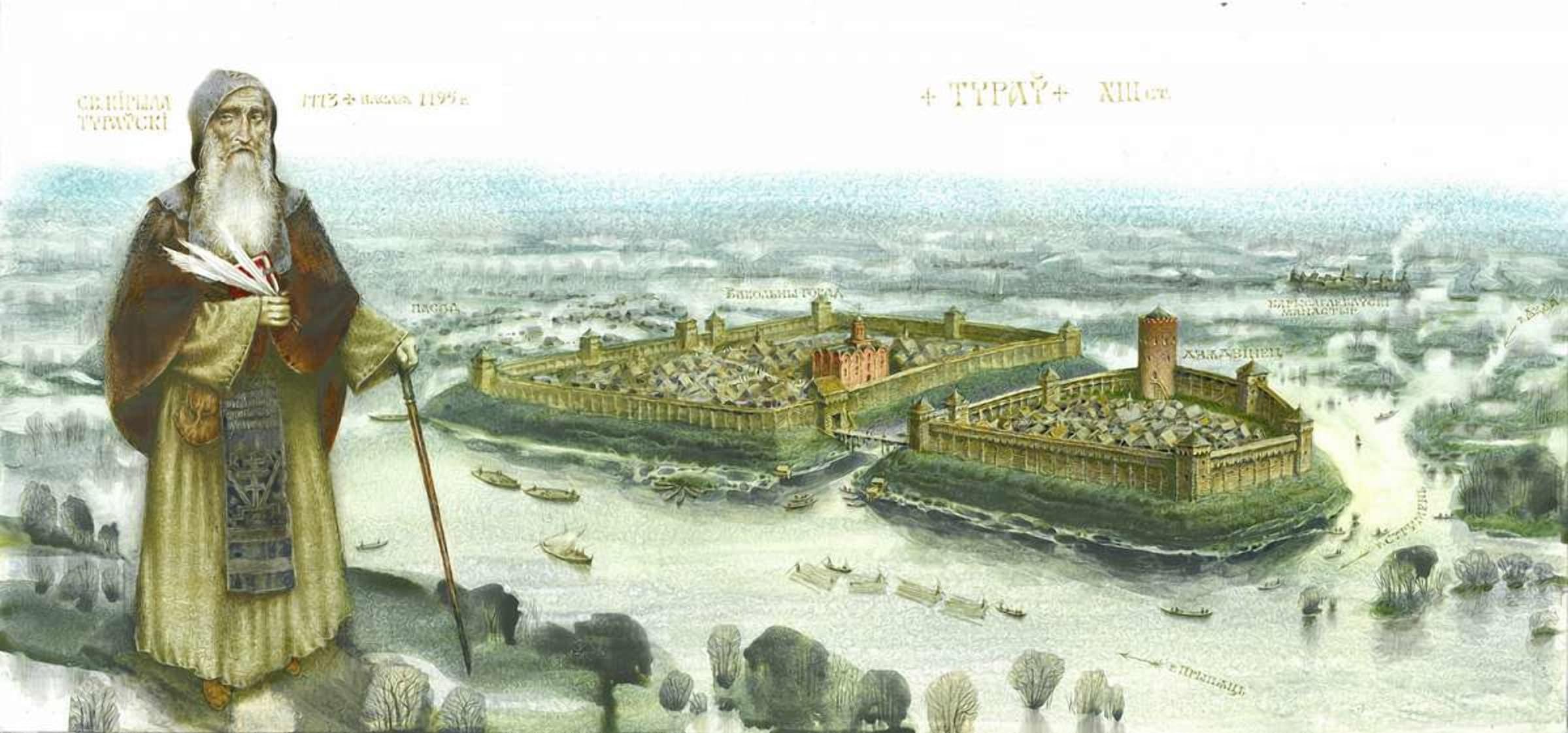 Туров был третьим по величине городом Киевской Руси