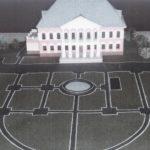 Усадьба Халецких и Войнич-Сеножестких, реконструкция