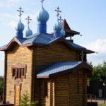 Церковь во дворе