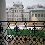 дворец Булгаков