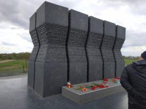 мемориальный комплекс тростинец, столпы