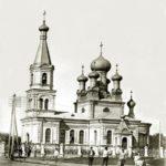 храм трёх святителей старая фотография