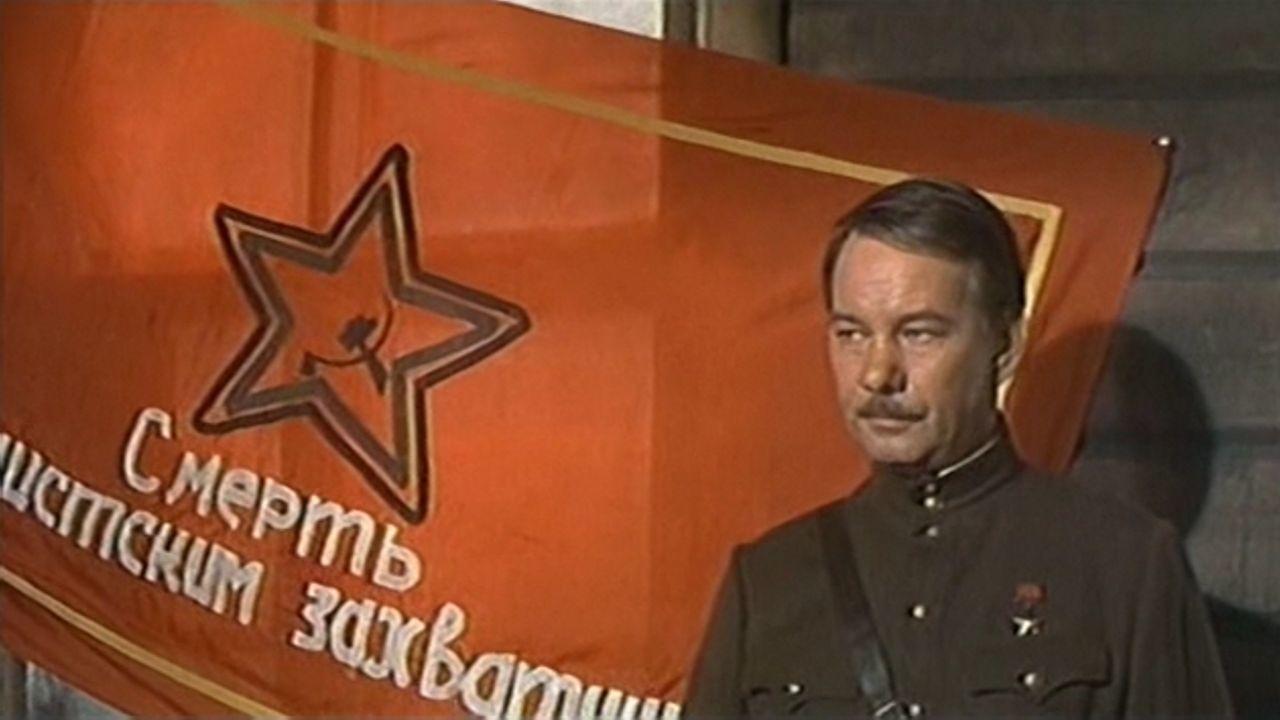 Героическое партизанское Пламя