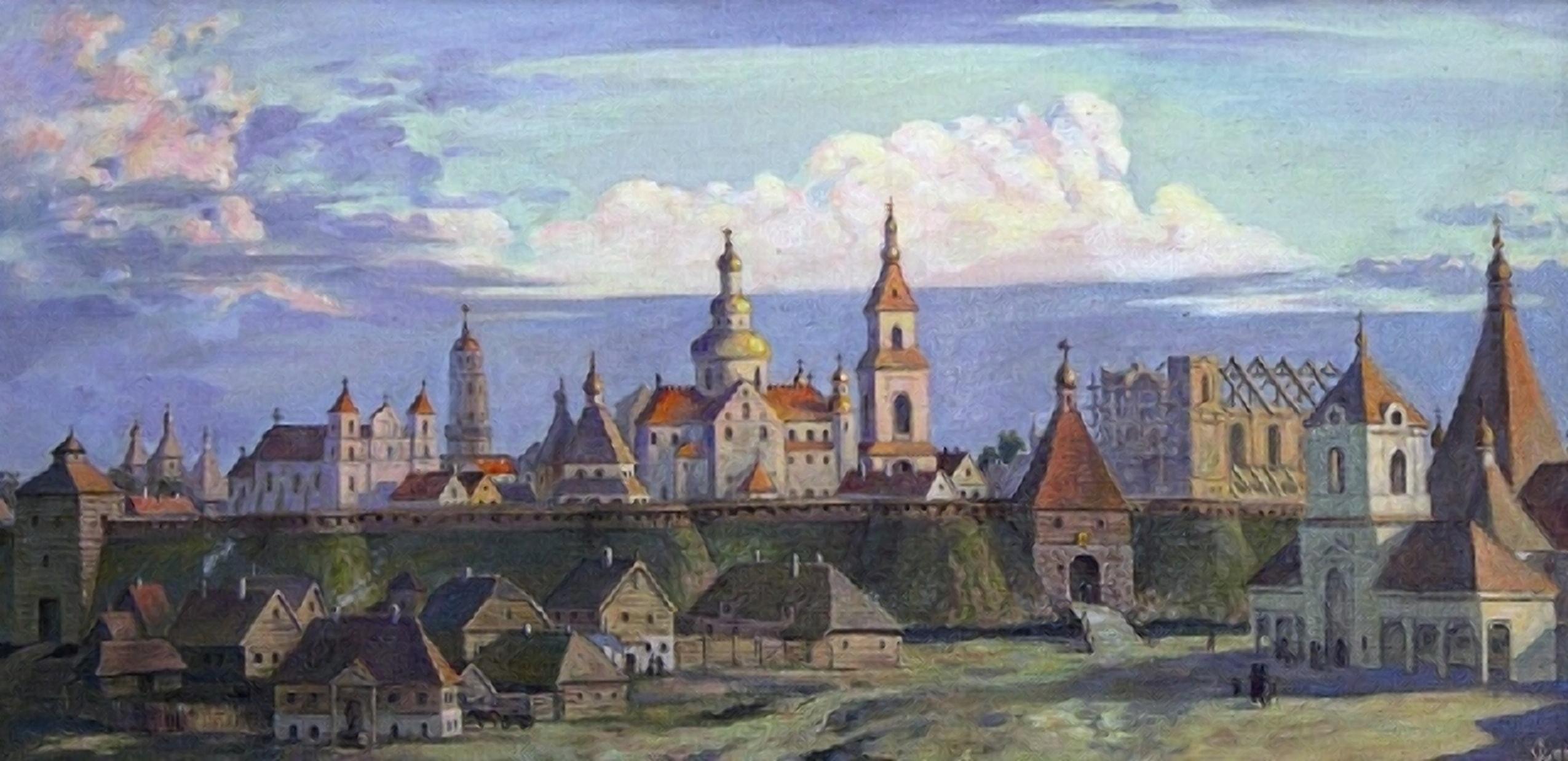 Могилев 17 века был крупным, богатым и укрепленным городом