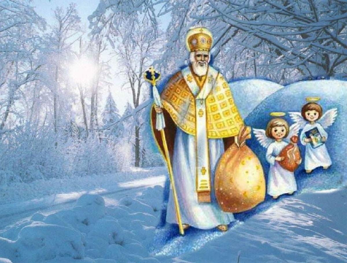 До середины 20 века подарки детям приносил Святы Микола