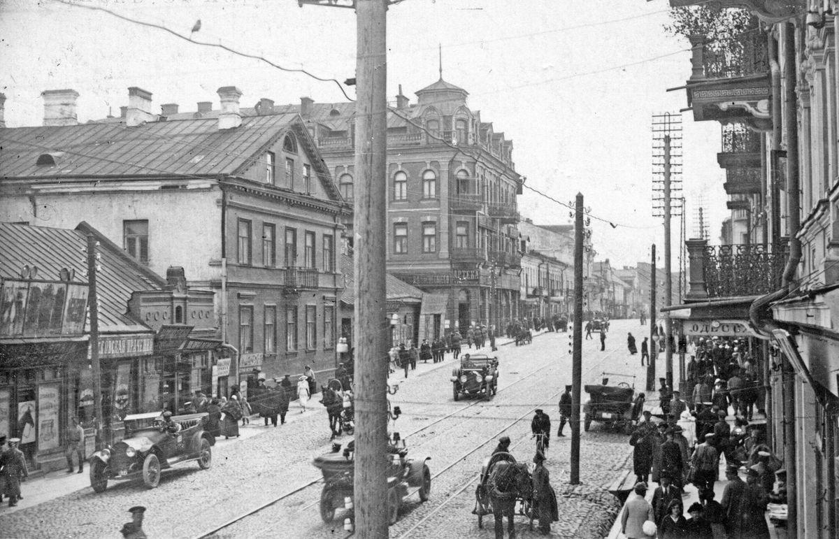 Минск в 1920 году