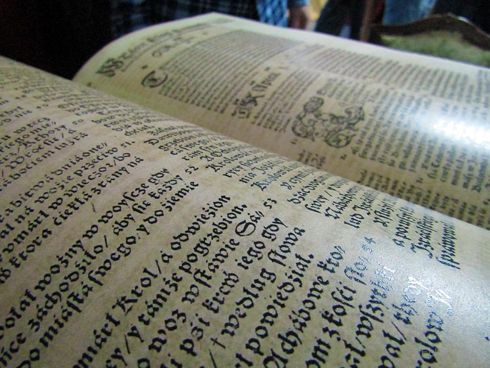 Бресткая библия 1563 года.