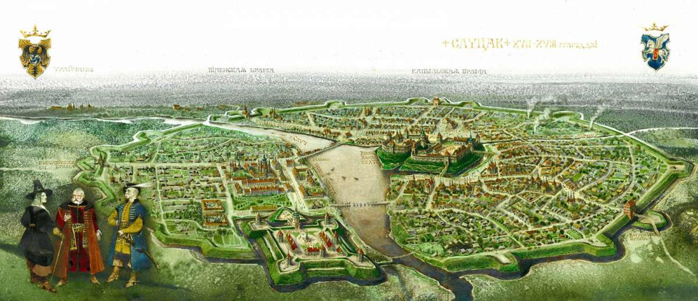 Слуцк в средние века был крупным городом