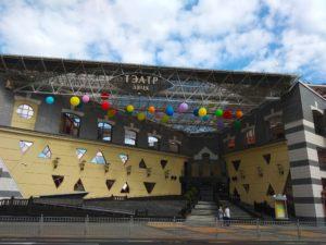 Театр кукол фасад