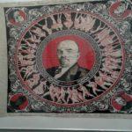 Экспонат с Лениным в музее