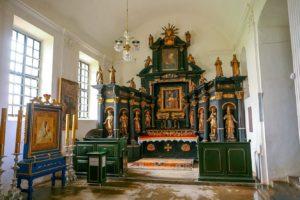 Драгоценный алтарь 17 столетия