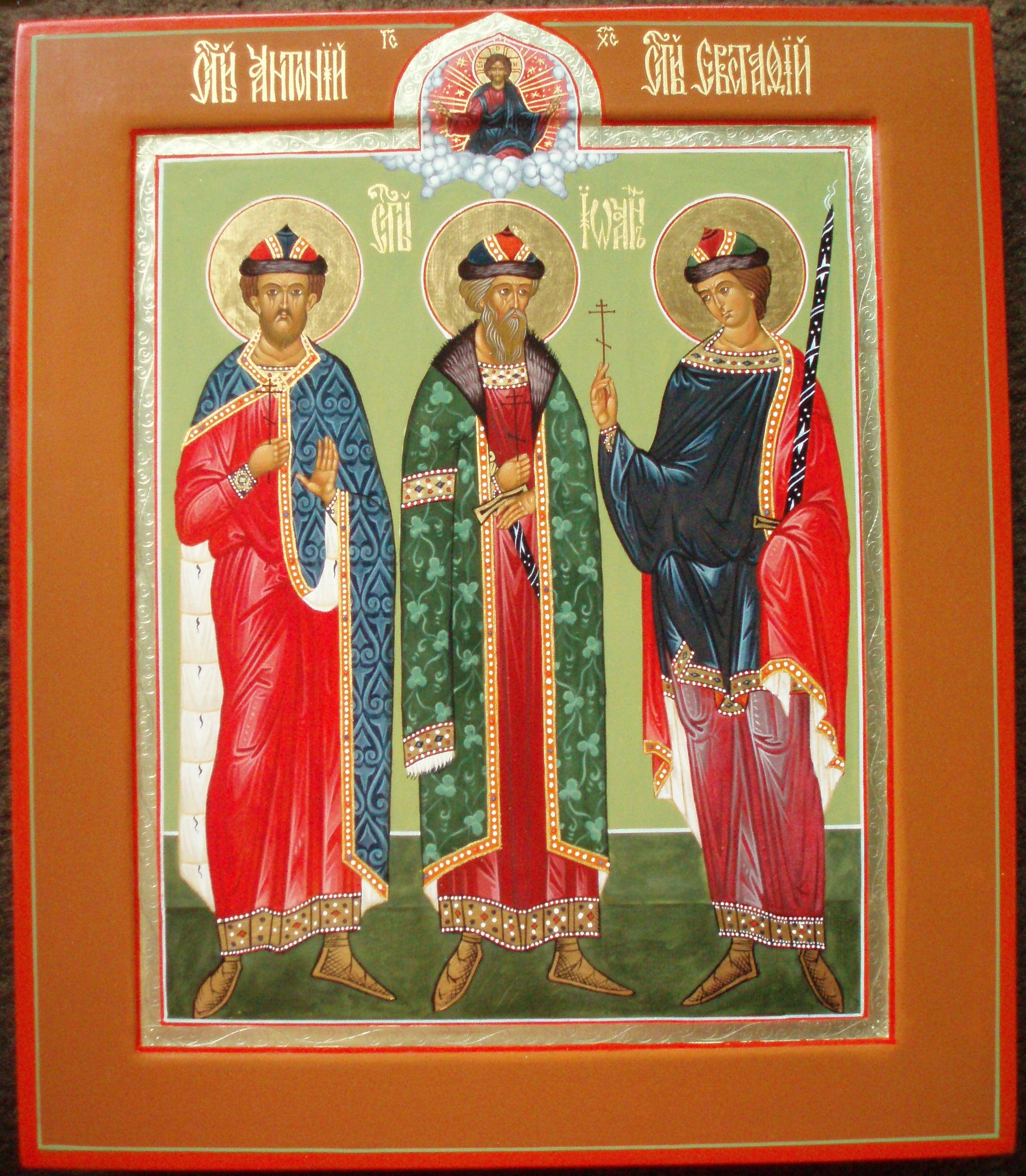 Икона Виленские мученики