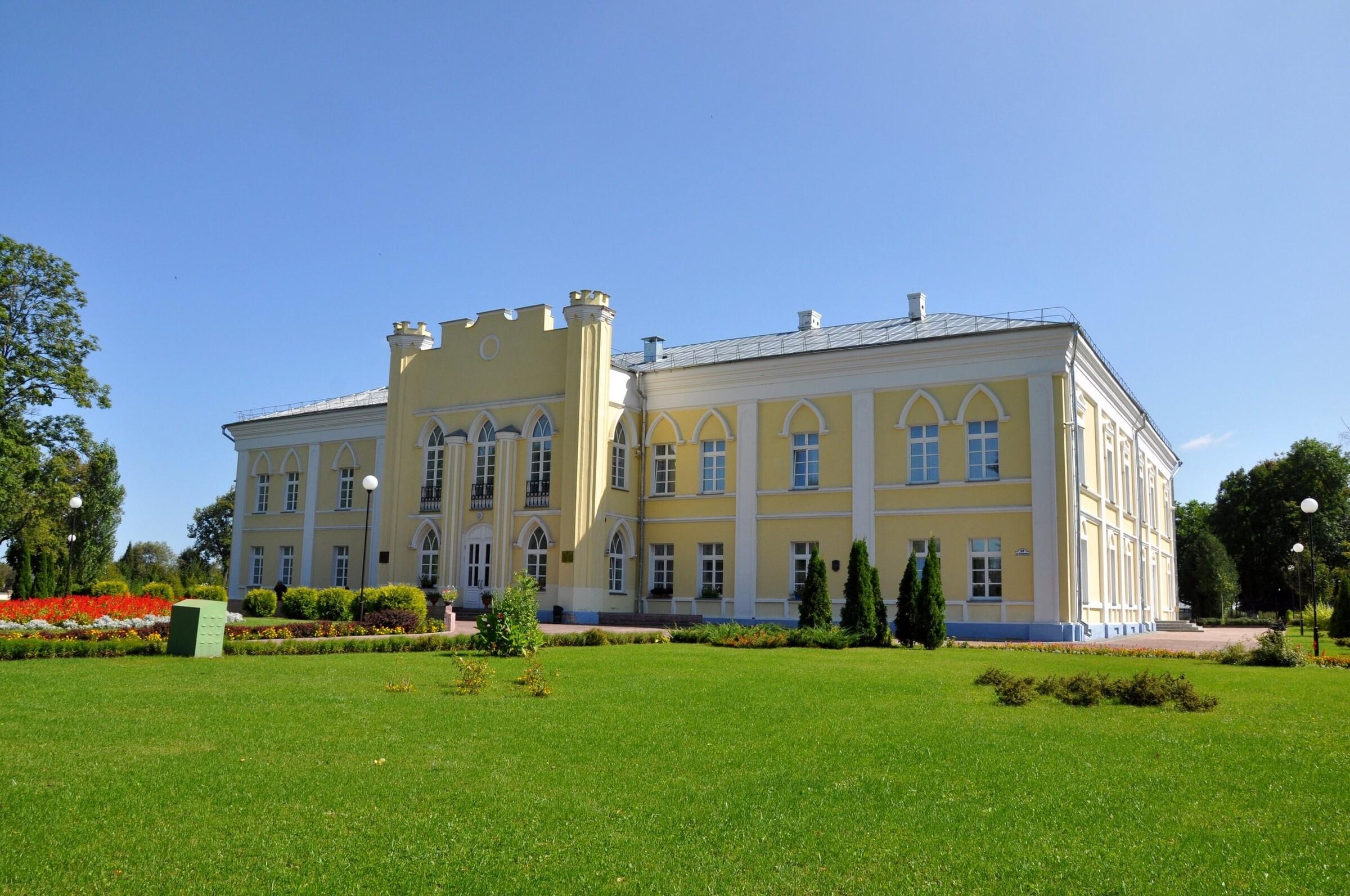 Кричевский дворец для светлейшего князя