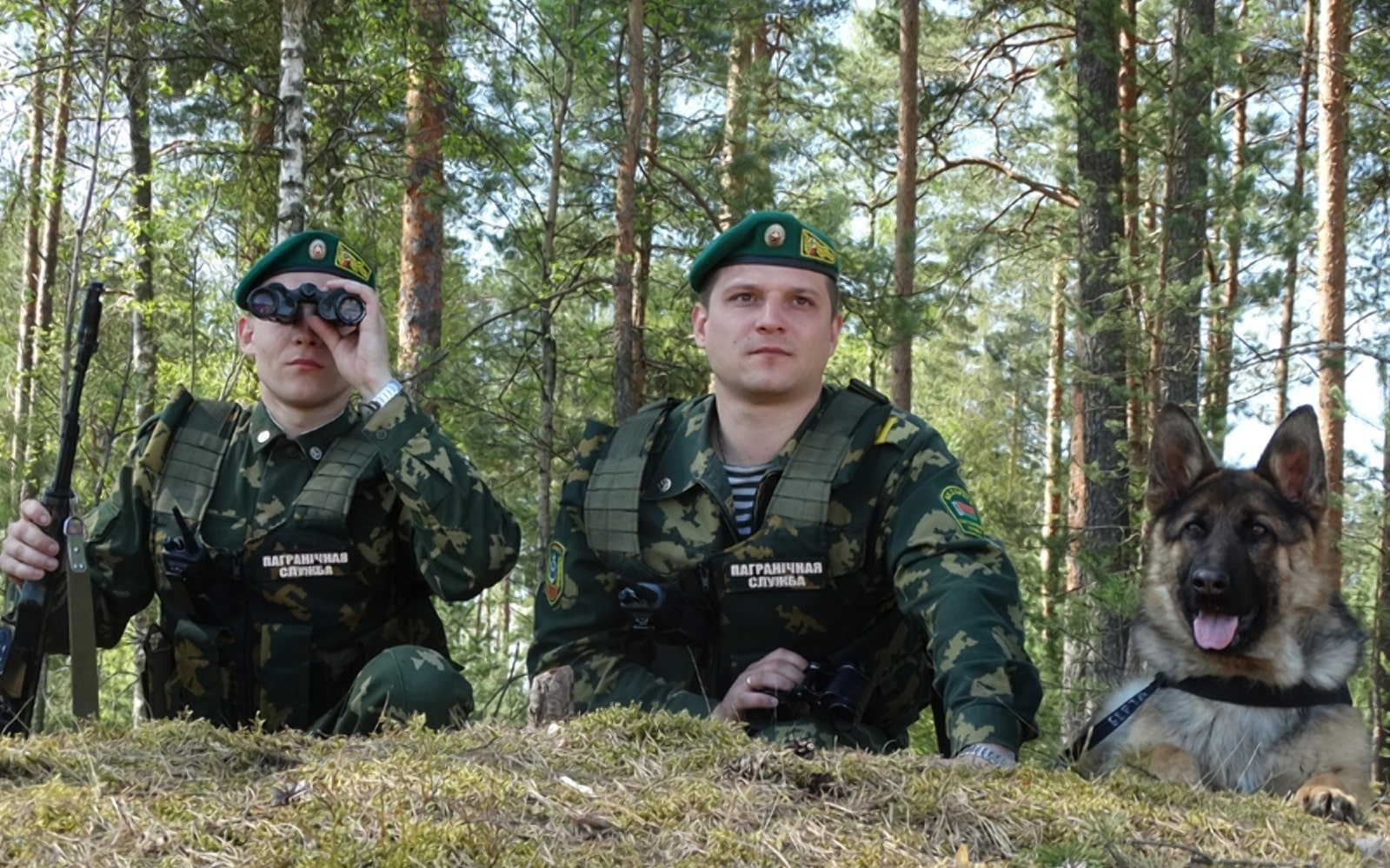 Государственная граница -2, о пограничниках Беларуси