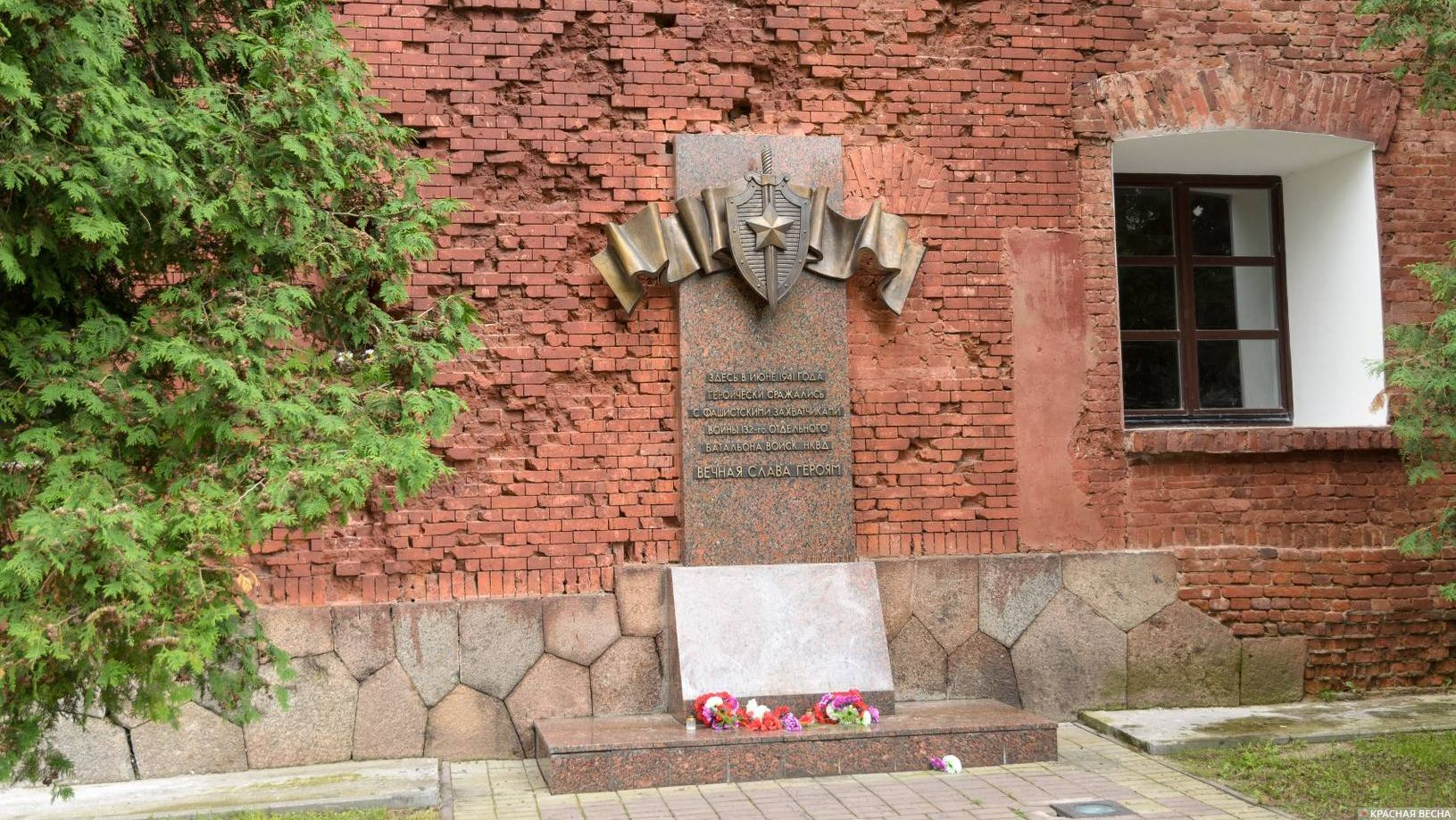 Памятник 132 батальону конвойных войск НКВД