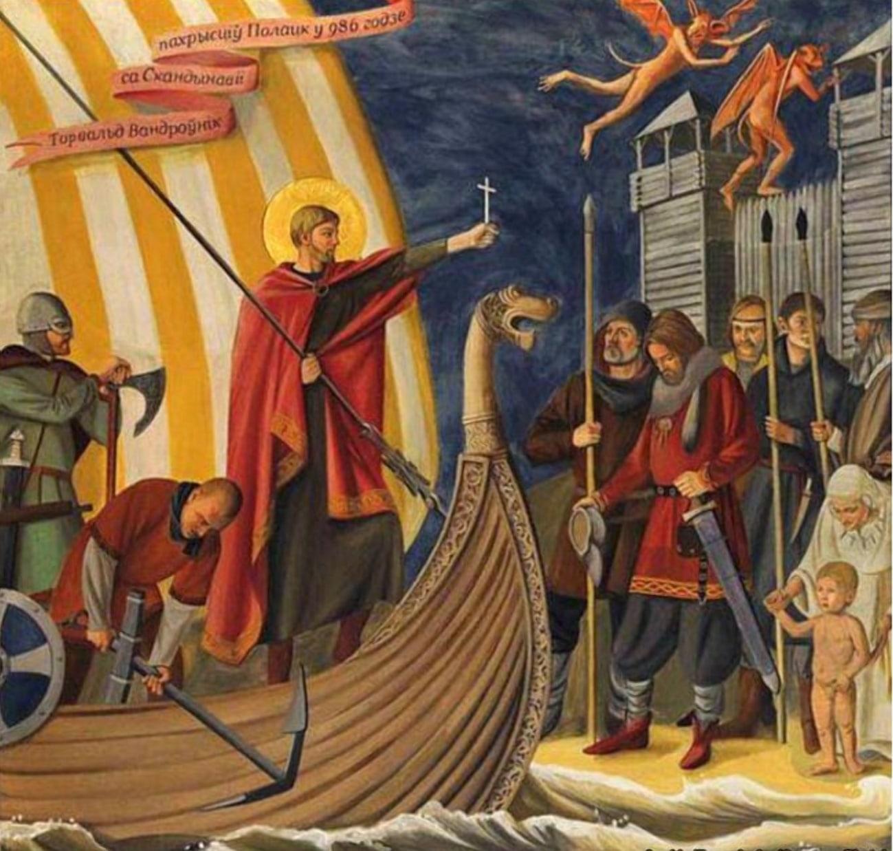 Торвальд - креститель Полоцка почитается как святой всеми христианскими церквями Беларуси