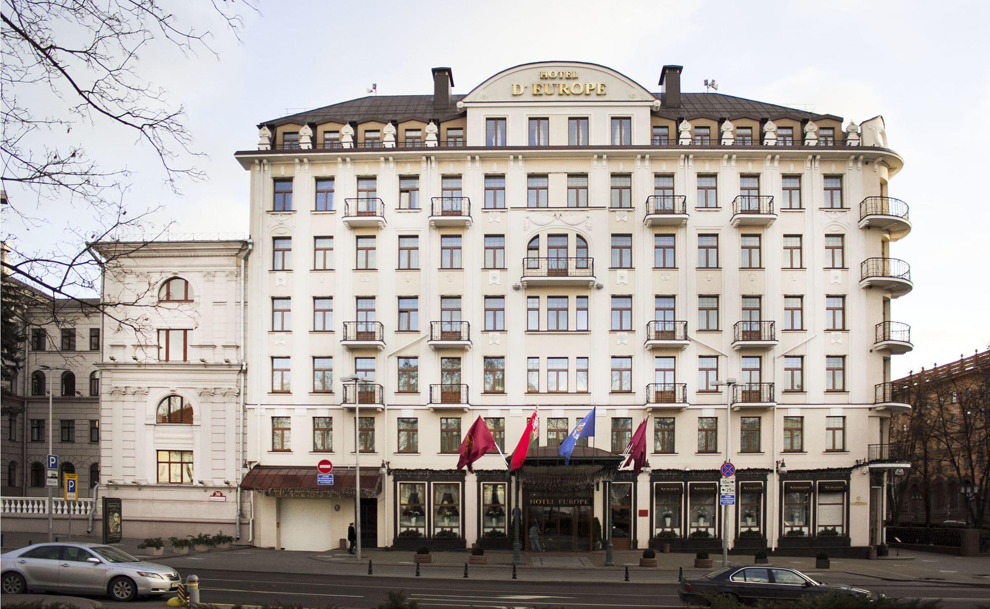 Отель Европра лучшая локация в столице