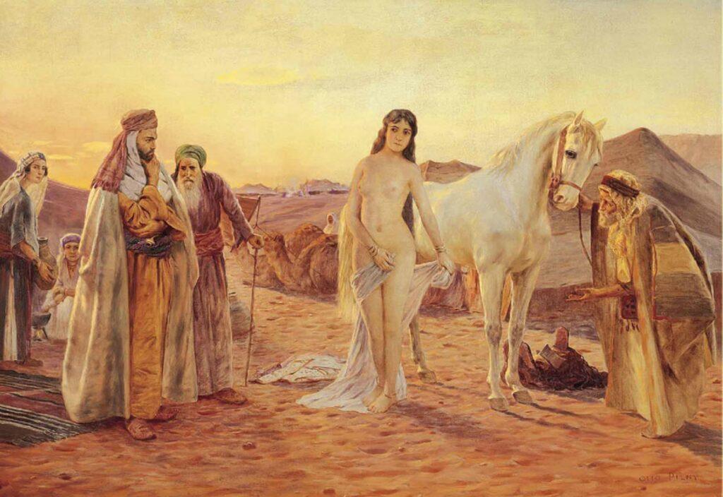 Рабы, кони и оружие самый ходовой товар