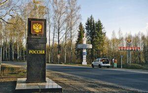 Беларусь оставила открытой границу для россиян