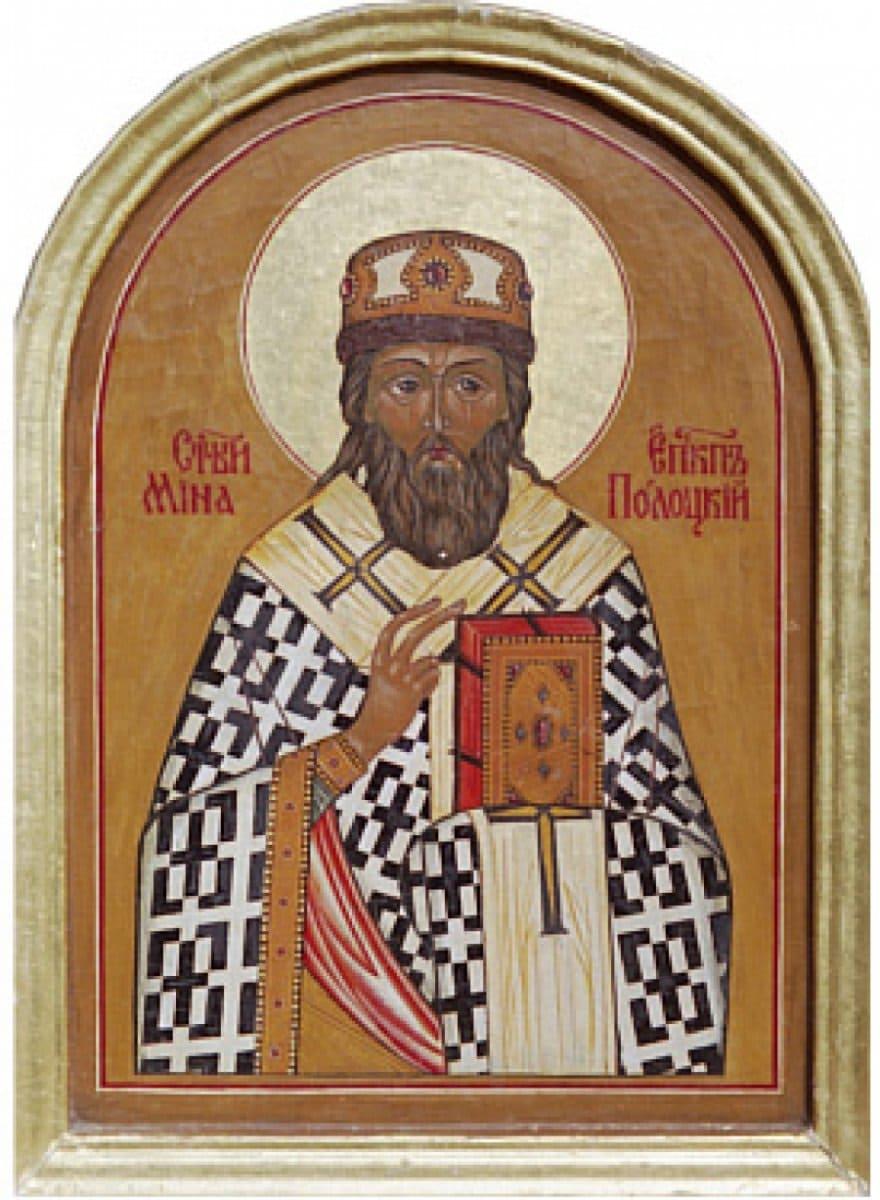 Находчивый полоцкий митрополит Мина