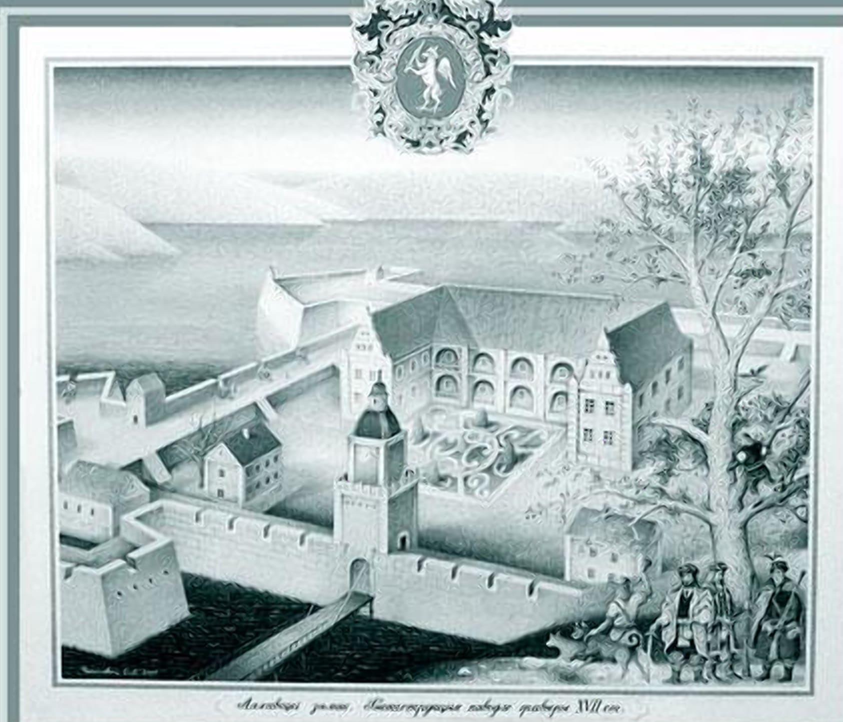 Государственный замок ВКЛ в Ляховичх