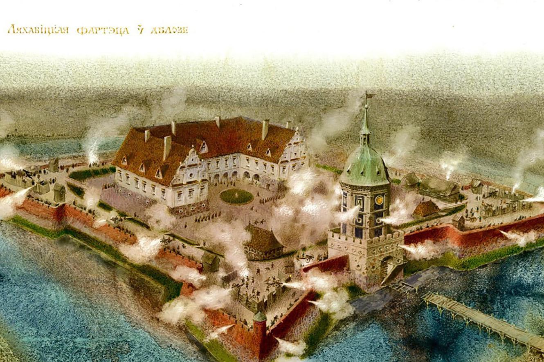Замок в Ляховичах был готов к обороне