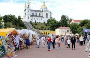 Поездка на Славянский базар-2021 на поезде из Москвы и Санкт-Петербурга