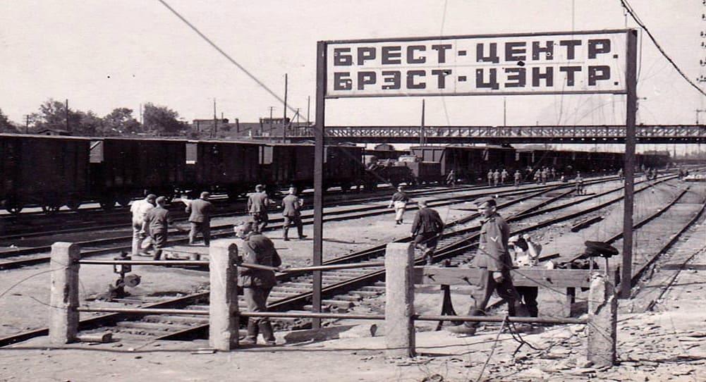 Полк НКВД не стал защищать Брестский вокзал