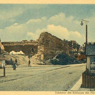 Руины замка в немецкой открытке прошлого века