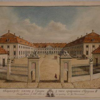 Новый замок в 18 веке
