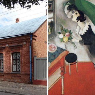 Шагаловский музей в Витебске
