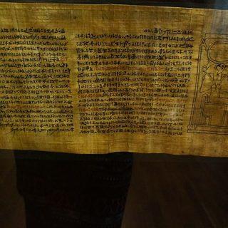 Экспозиции музея истории книги