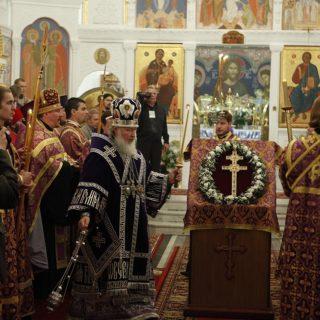 Крест Ефросиньи Полоцкой