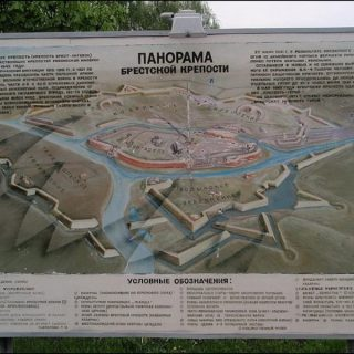 Панорама Брестской крепости