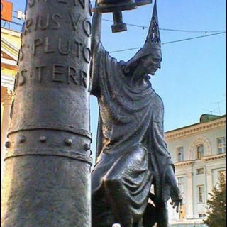 Памятник звездочету