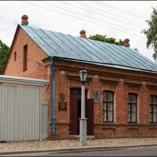 Дом - музей
